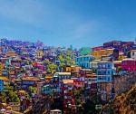 АРЖЕНТИНА – Буенос Айрес и Патагония – Великденски о-в и  ЧИЛИ! Южноамериканско приключение! Стоп продажби!