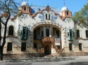 СЪРБИЯ - Великден в СЪРБИЯ и град Суботица -  Великолепният град на Войводина. Собствен транспорт